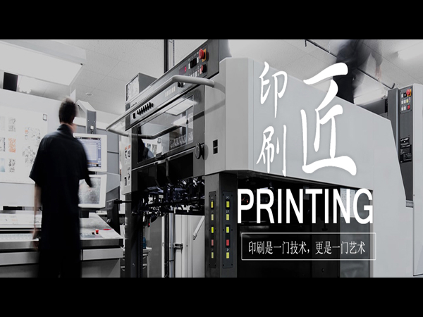 why more and more clients to print in China?