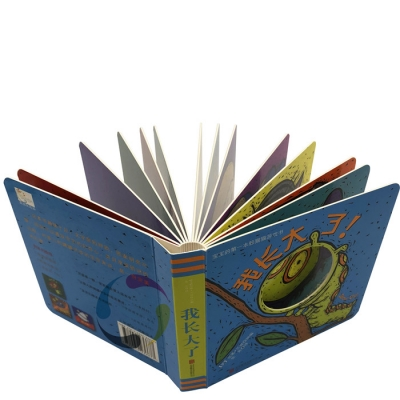 cheap high quality children cardboard board book printing on demand